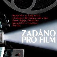 Filmový symfonický orchestr (FISYO) – Zadáno pro film – CD