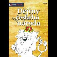 Jiří Lábus – Dějiny udatného českého národa – DVD